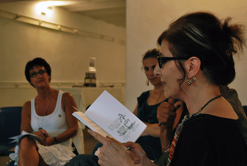 Reading performance in Rome